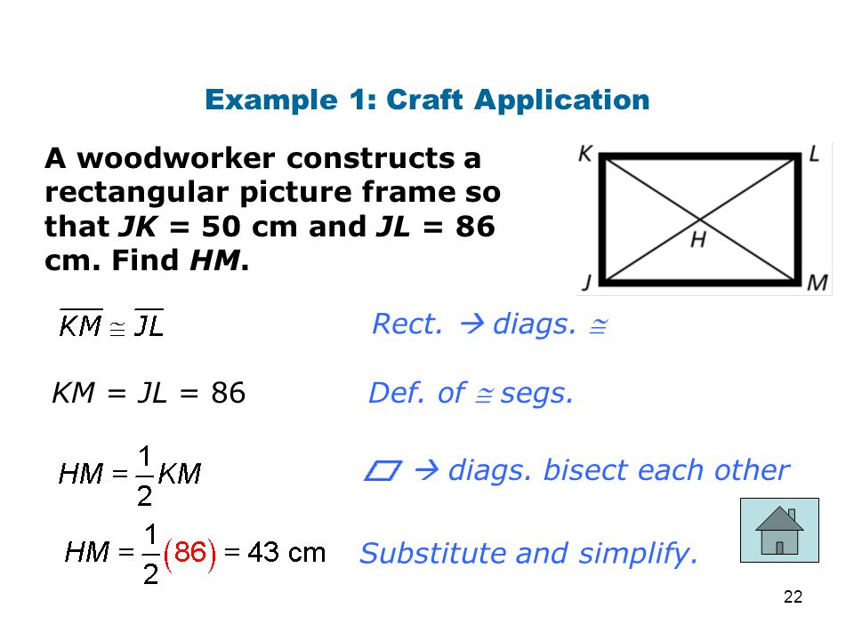 Example 1: Craft Application