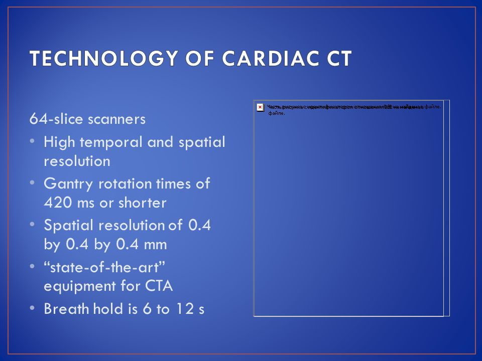 TECHNOLOGY OF CARDIAC CT
