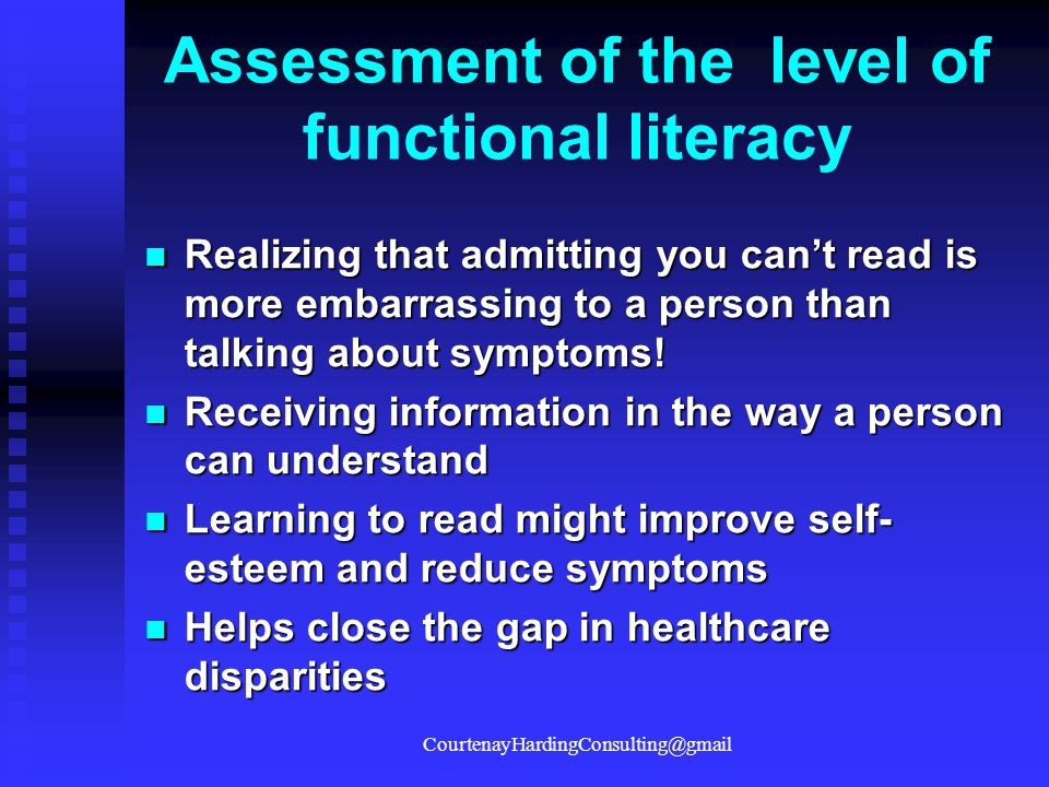 Assessment of the level of functional literacy