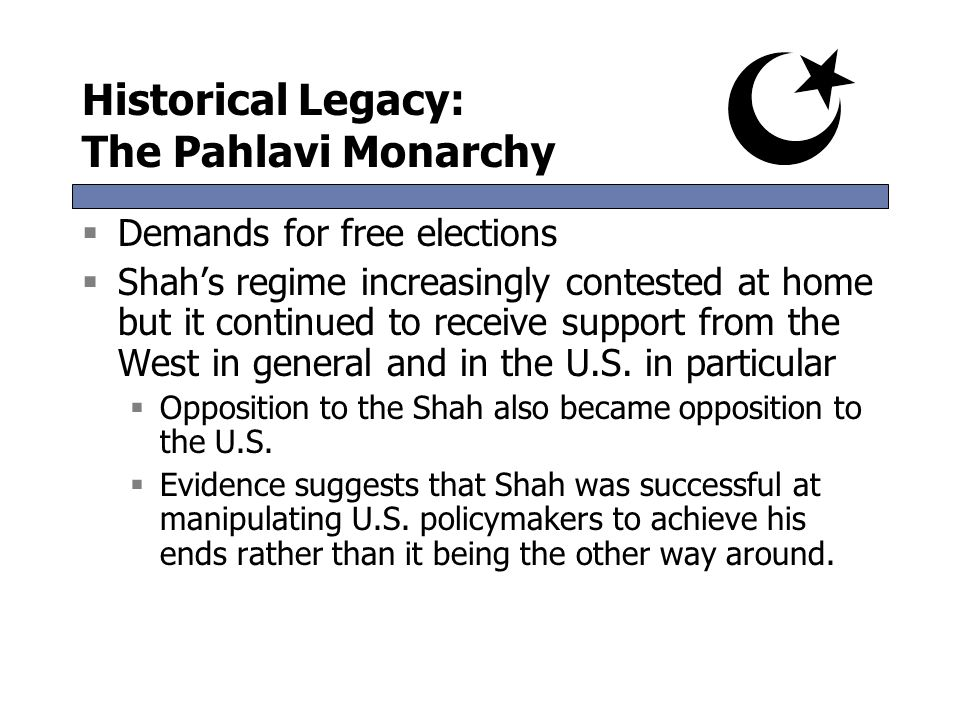 Historical Legacy: The Pahlavi Monarchy