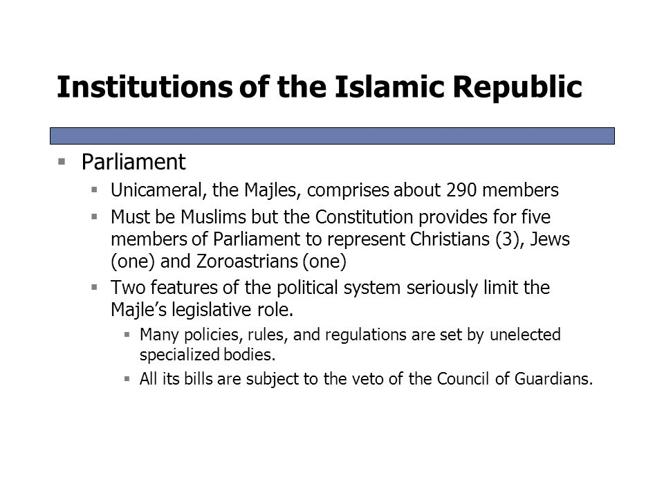 Institutions of the Islamic Republic