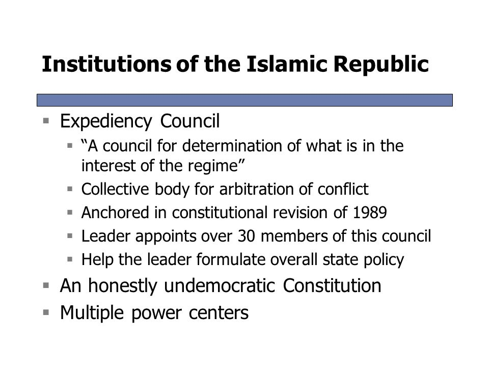 Institutions of the Islamic Republic