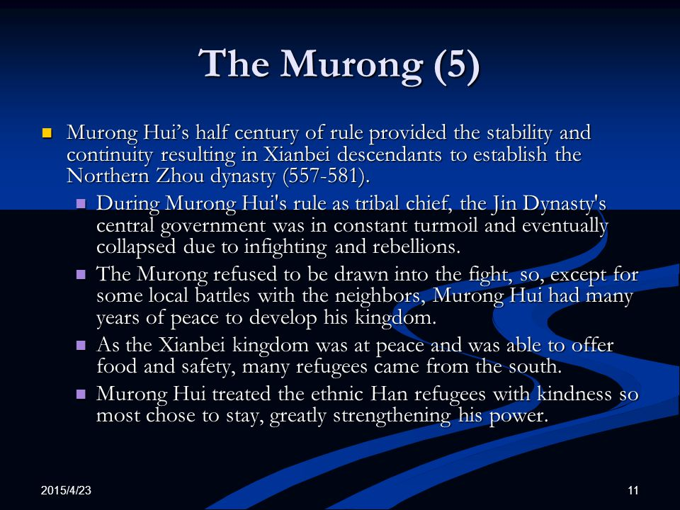 The Murong (5)