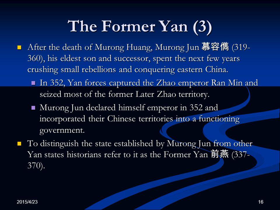The Former Yan (3)