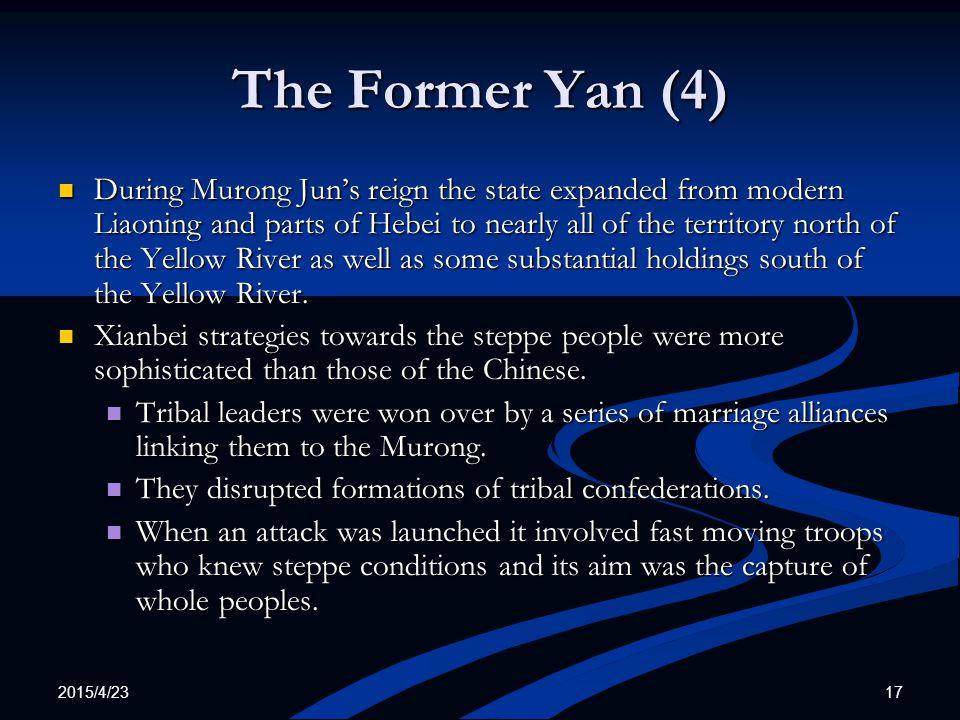The Former Yan (4)