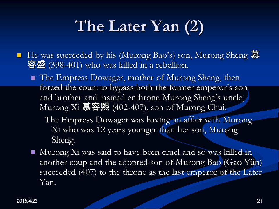 The Later Yan (2) He was succeeded by his (Murong Bao's) son, Murong Sheng 慕容盛 (398-401) who was killed in a rebellion.