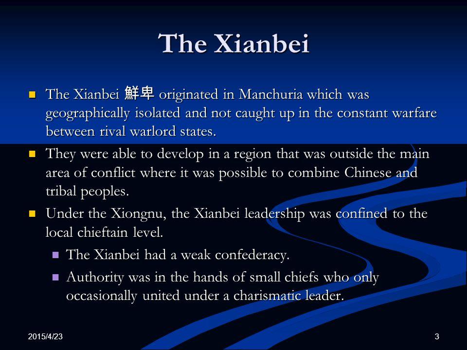 The Xianbei