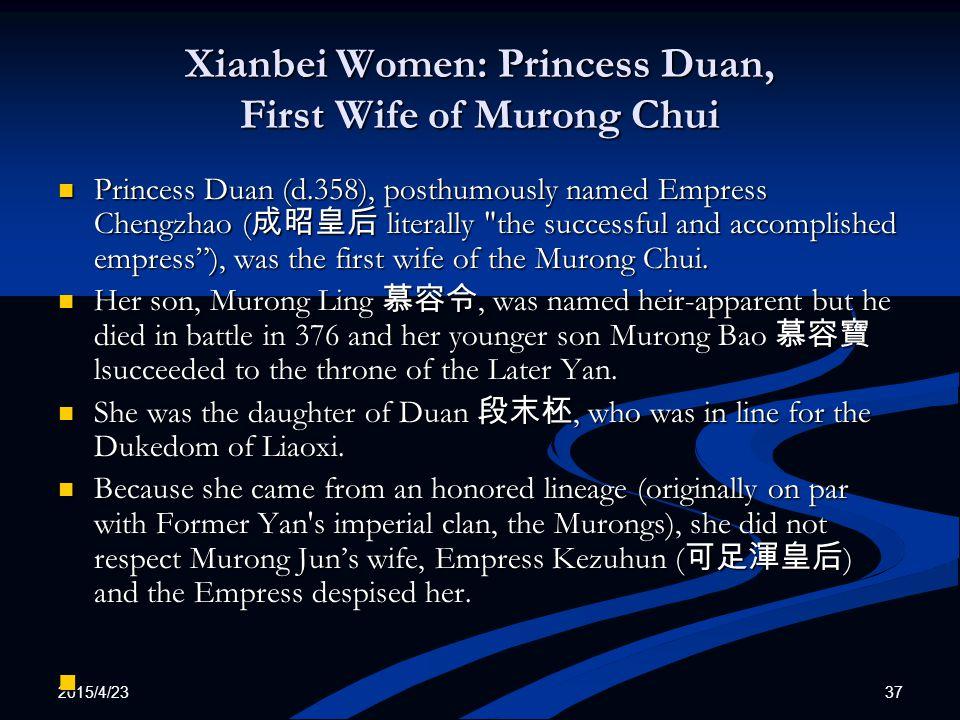 Xianbei Women: Princess Duan, First Wife of Murong Chui