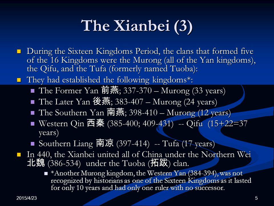 The Xianbei (3)