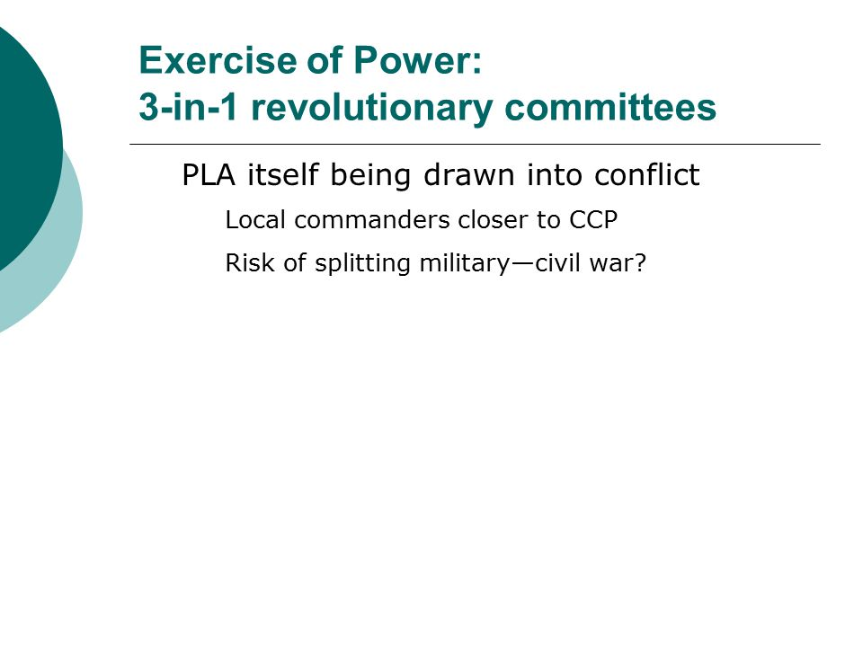 Exercise of Power: 3-in-1 revolutionary committees