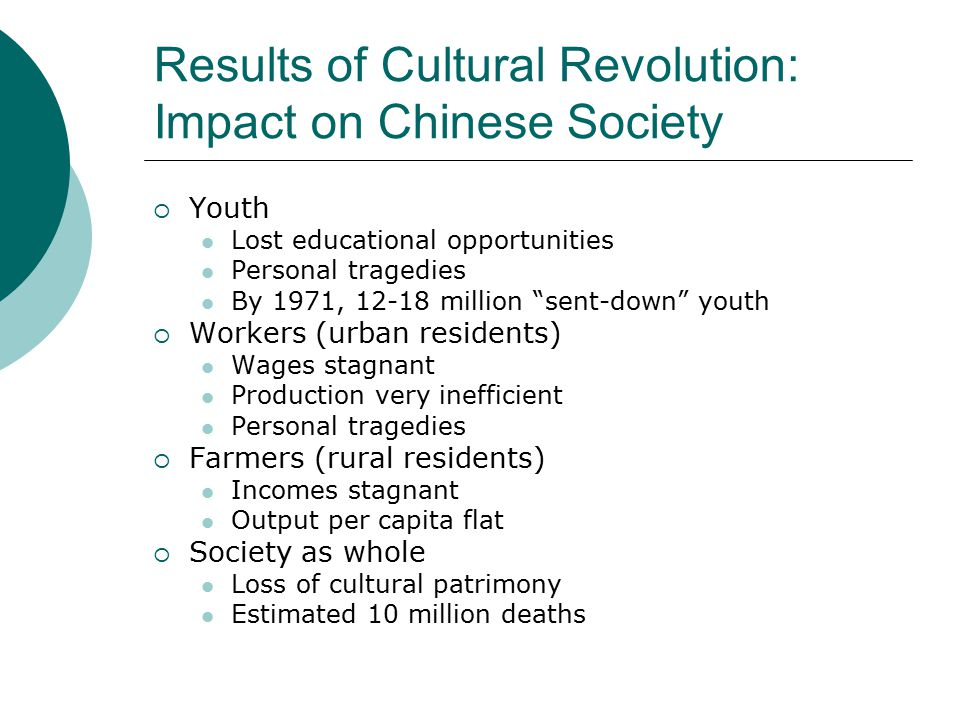 Results of Cultural Revolution: Impact on Chinese Society