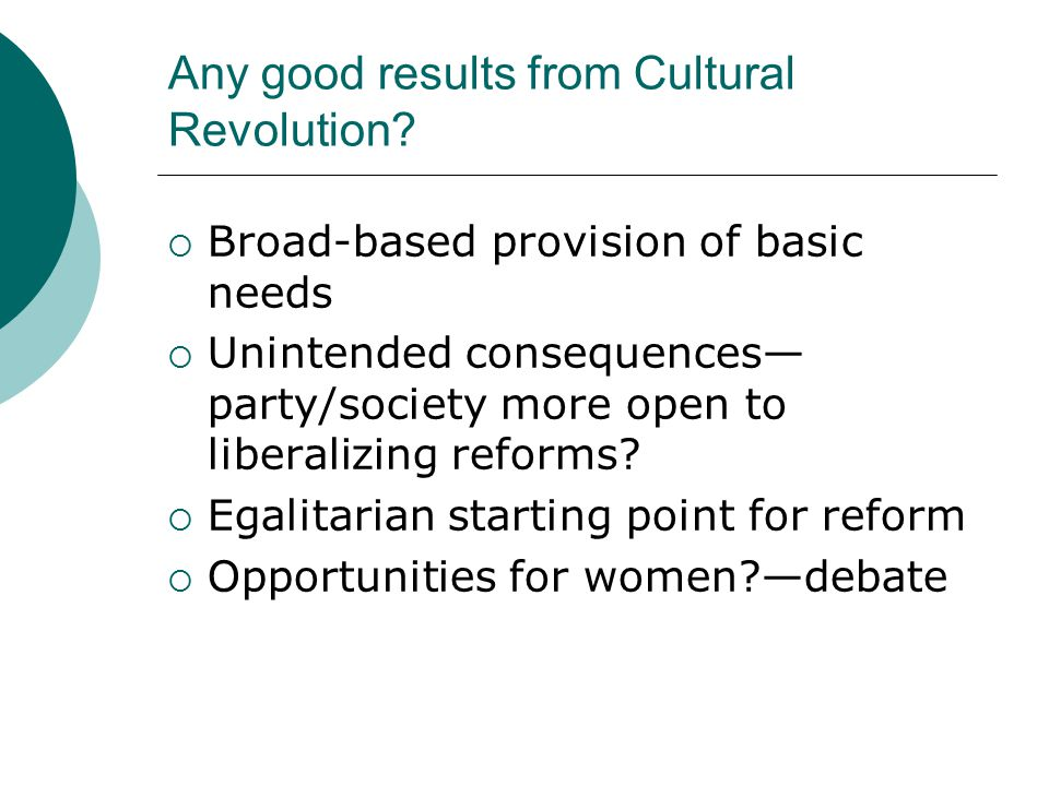 Any good results from Cultural Revolution