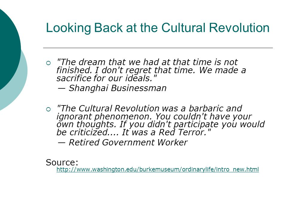 Looking Back at the Cultural Revolution
