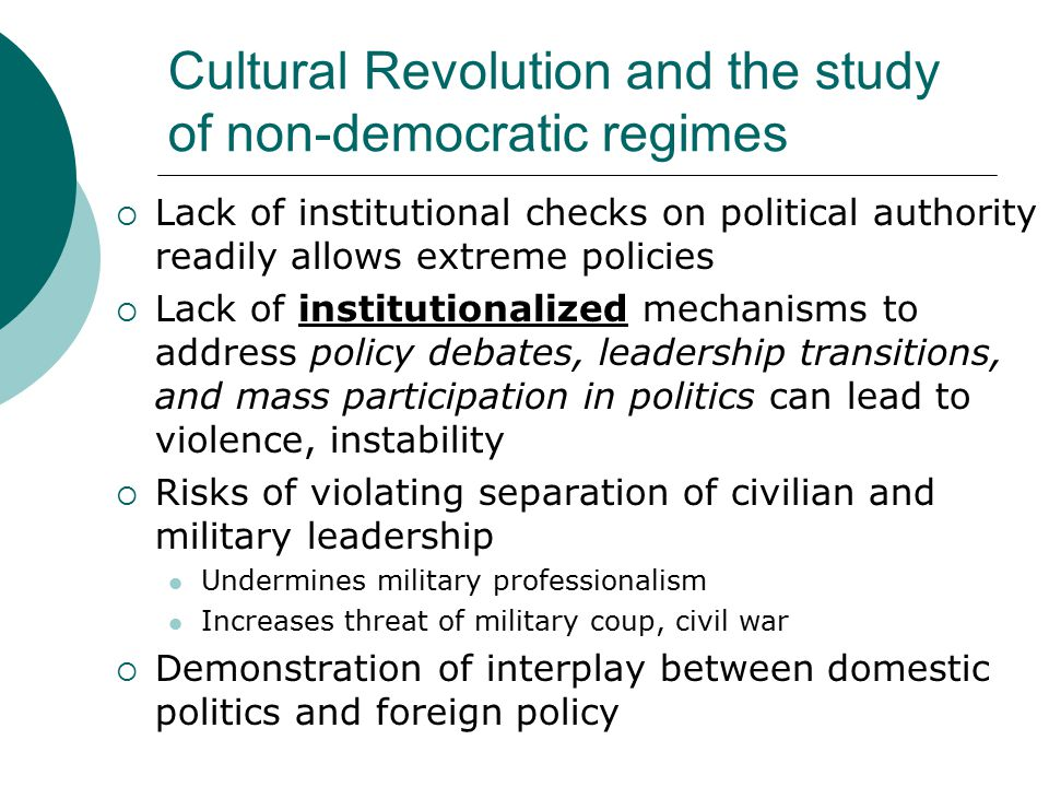 Cultural Revolution and the study of non-democratic regimes