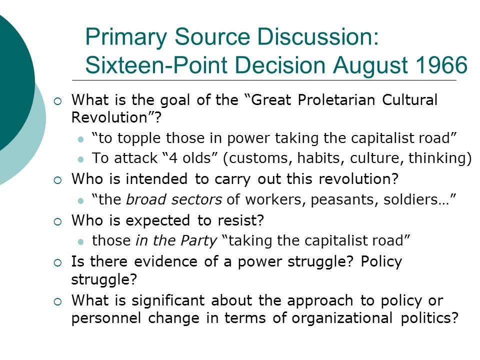 Primary Source Discussion: Sixteen-Point Decision August 1966