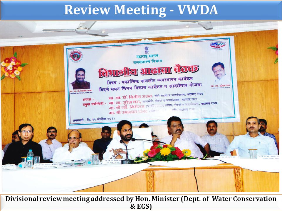 Review Meeting - VWDA Divisional review meeting addressed by Hon.