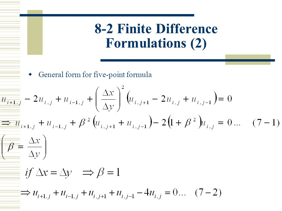 8-2 Finite Difference Formulations (2)