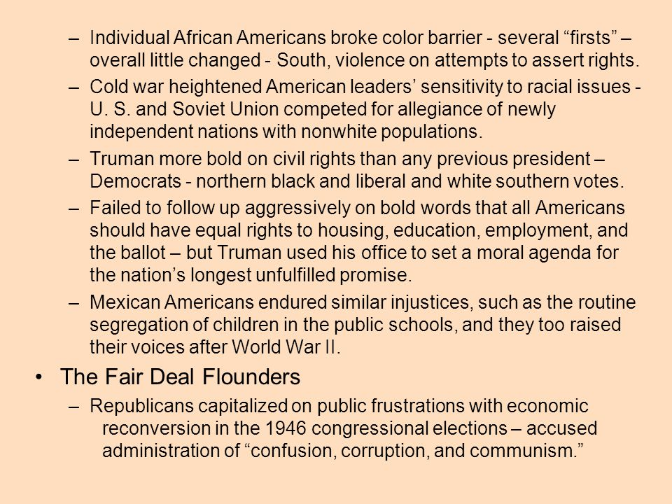 The Fair Deal Flounders