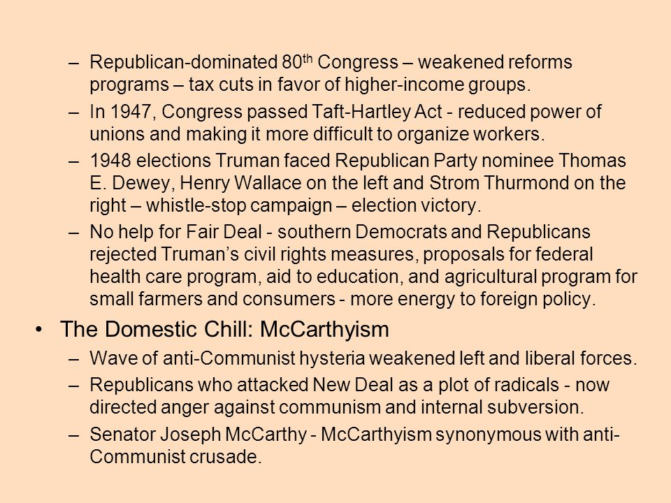 The Domestic Chill: McCarthyism