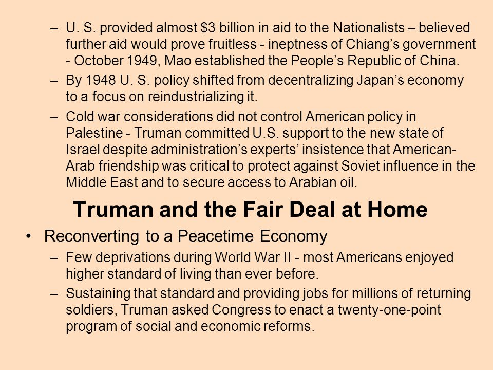 Truman and the Fair Deal at Home