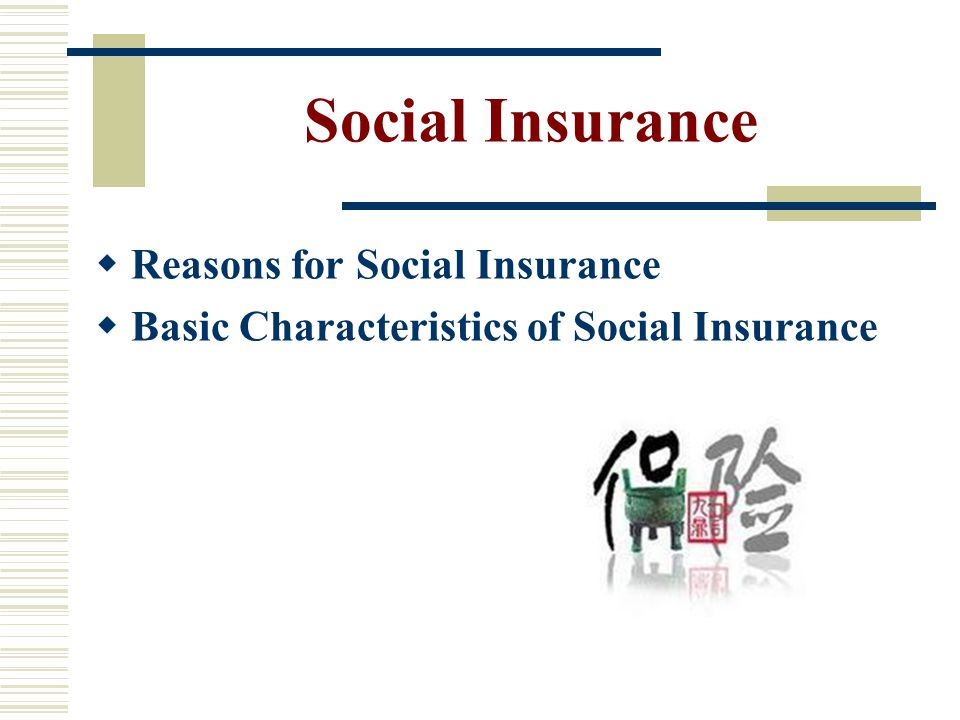 Social Insurance Reasons for Social Insurance
