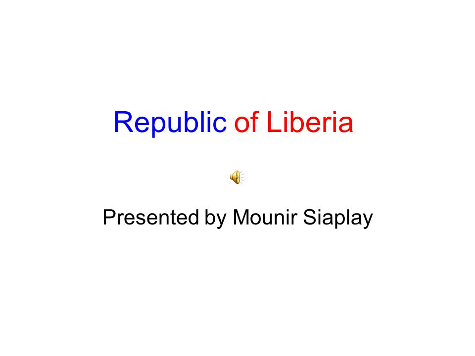 Presented by Mounir Siaplay