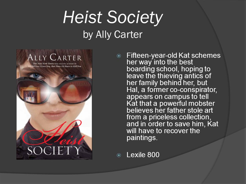 Heist Society by Ally Carter