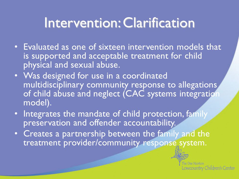 Intervention: Clarification