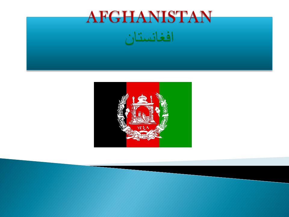 AFGHANISTAN افغانستان