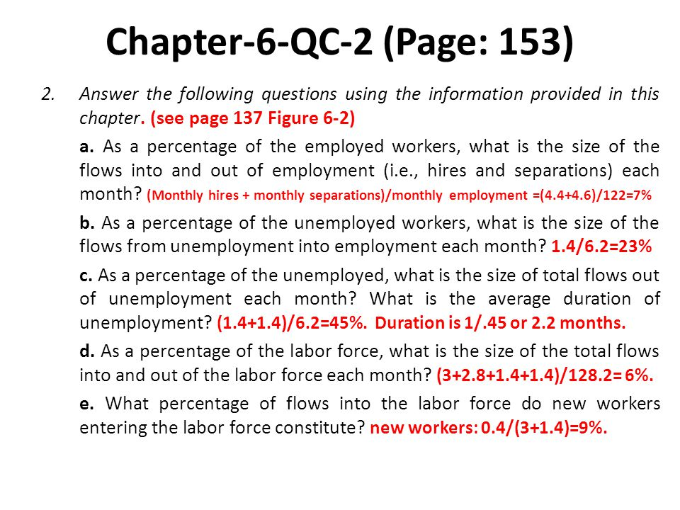Chapter-6-QC-2 (Page: 153) Answer the following questions using the information provided in this chapter. (see page 137 Figure 6-2)