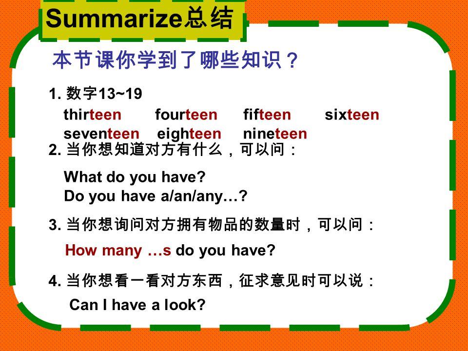 Summarize总结 本节课你学到了哪些知识? 数字13~19 thirteen fourteen fifteen sixteen