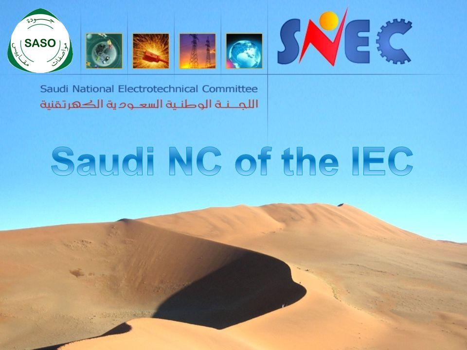Saudi NC of the IEC