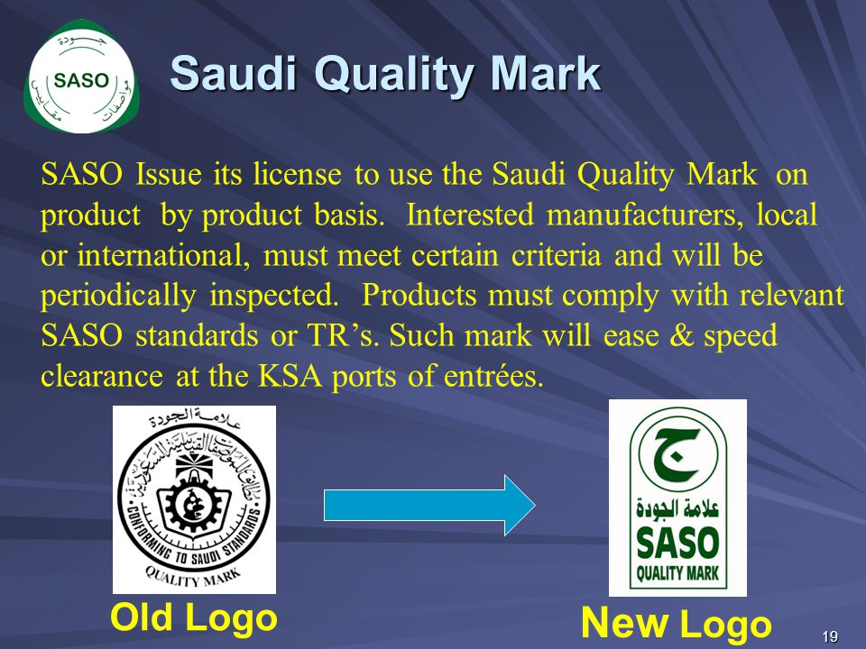 Saudi Quality Mark New Logo Old Logo