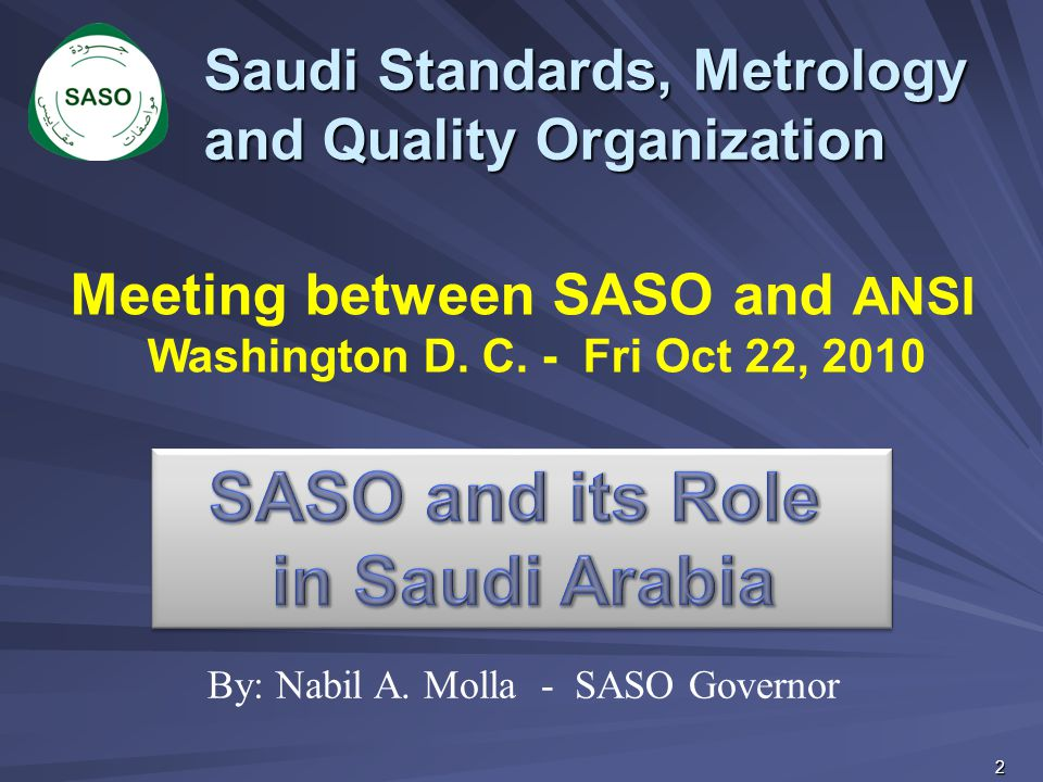 Meeting between SASO and ANSI
