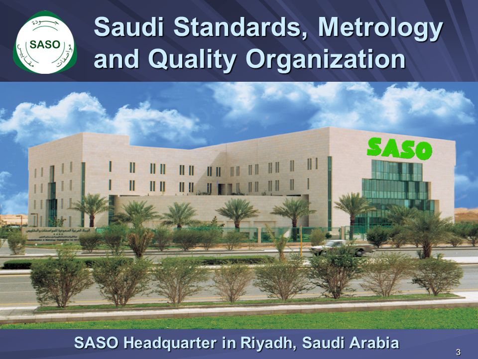 SASO Headquarter in Riyadh, Saudi Arabia
