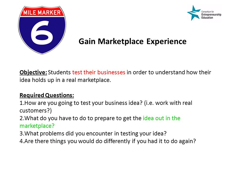 Gain Marketplace Experience