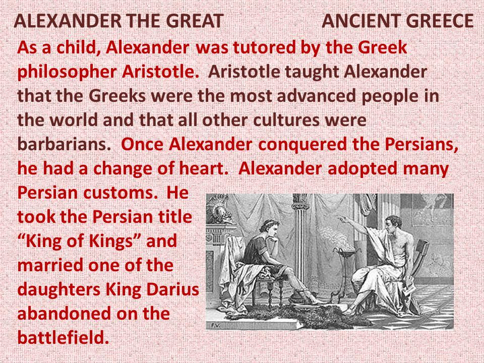 Artifice and Alexander History