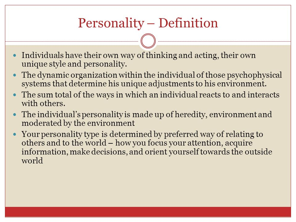the definition of personality