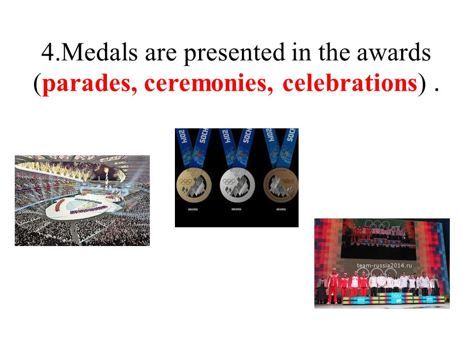 4.Medals are presented in the awards (parades, ceremonies, celebrations) .