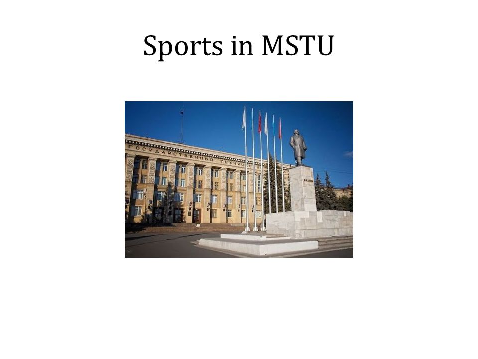 Sports in MSTU