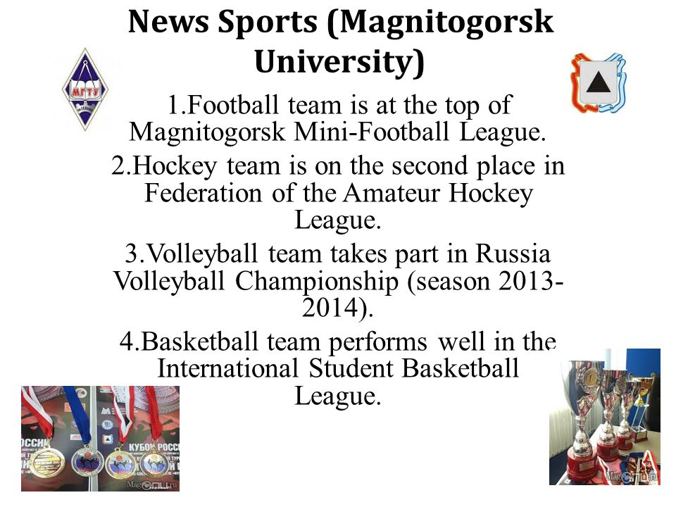 News Sports (Magnitogorsk University)