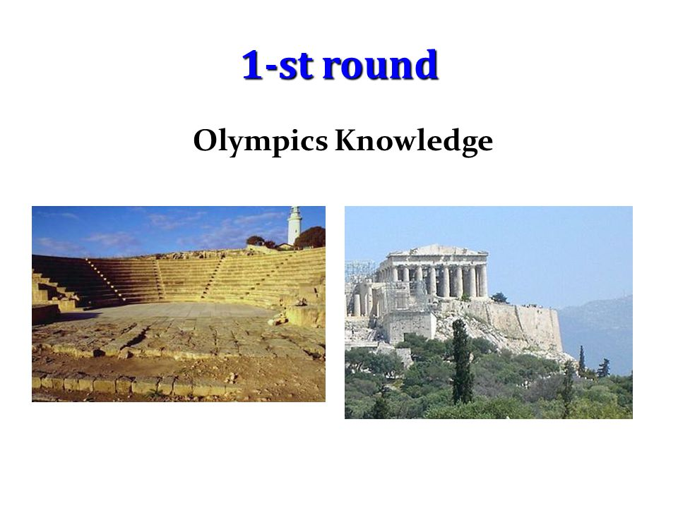 1-st round Olympics Knowledge