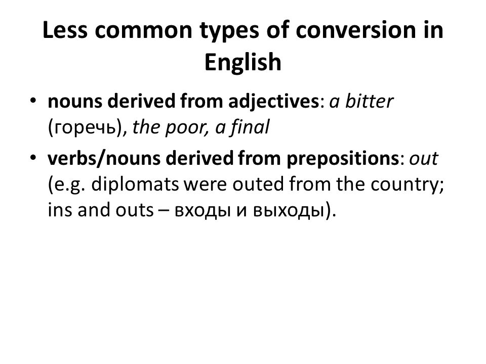 Less common types of conversion in English