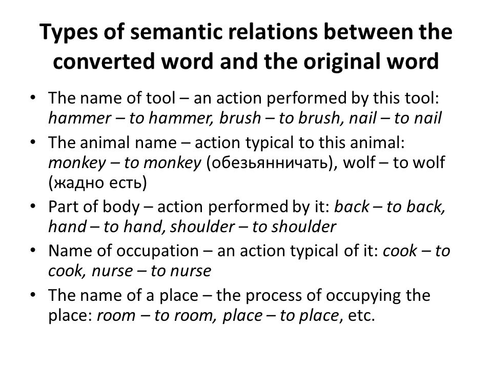 Types of semantic relations between the converted word and the original word