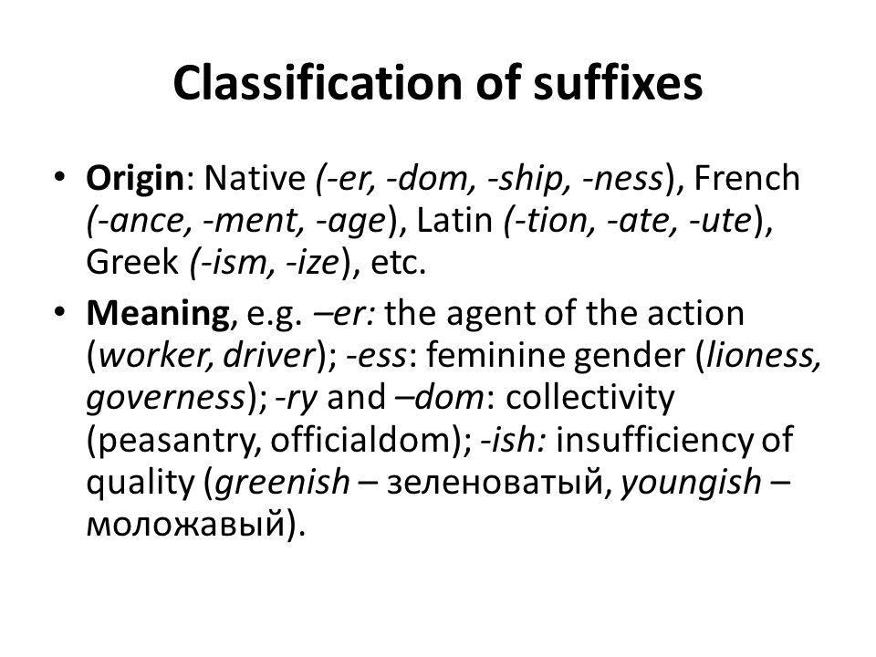 Classification of suffixes