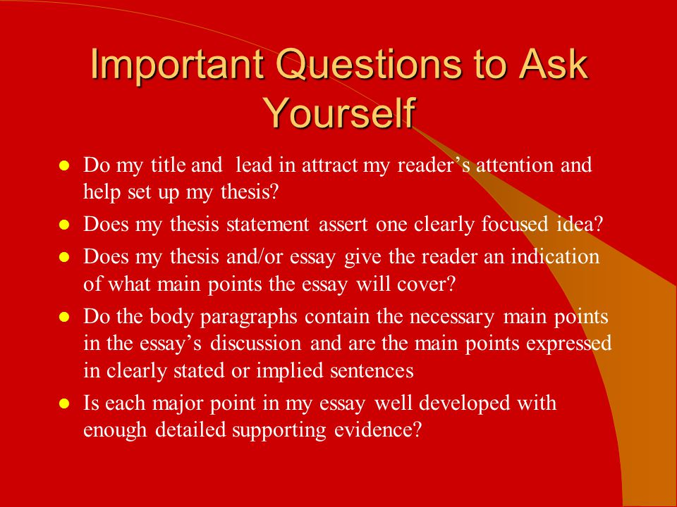 Important Questions to Ask Yourself