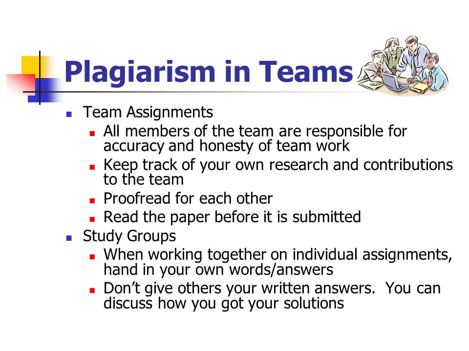 Plagiarism in Teams Team Assignments