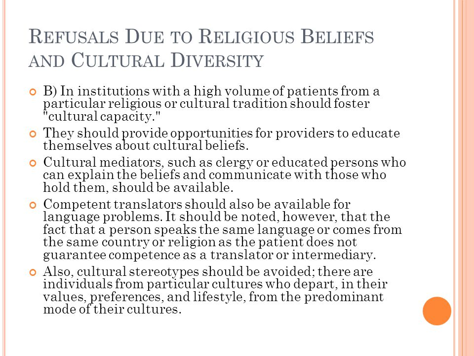Refusals Due to Religious Beliefs and Cultural Diversity