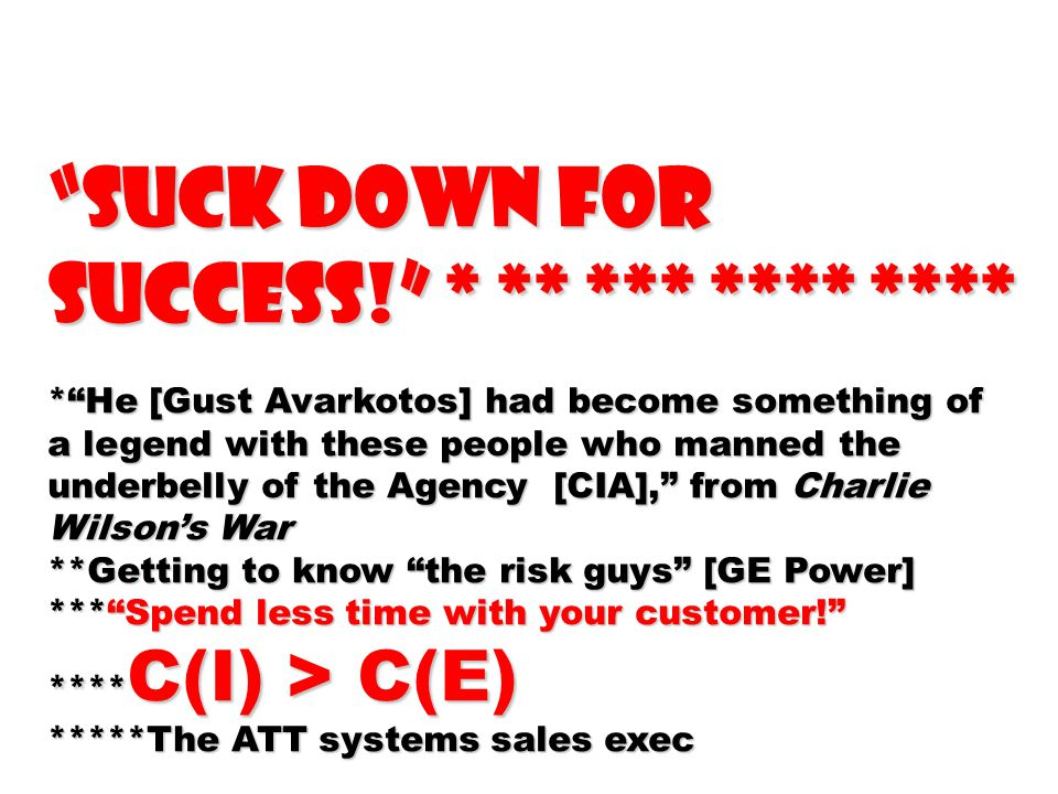 Suck down for success! * ** *** **** ****