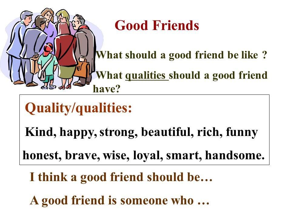 10 Very Important Qualities a Good friend must have